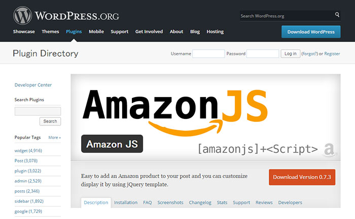WordPressプラグイン「Amazon JS」