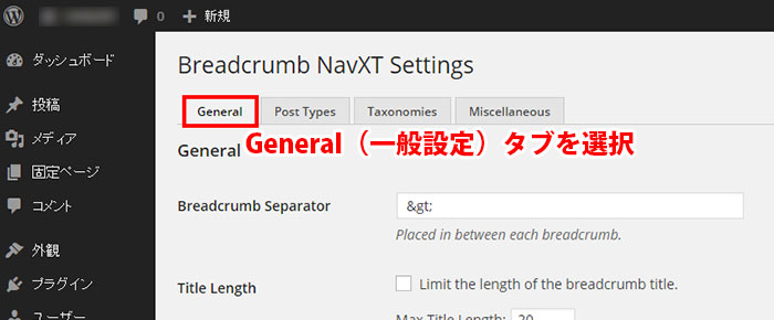wordpress-breadcrumb-navxt-general