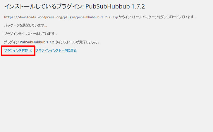 wordpress-plugin-pubsubhubbub2