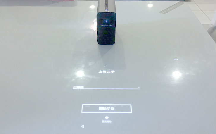 Xperia Touchを起動