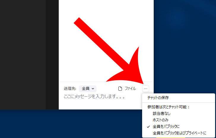チャット 改行 zoom 【アンドロイドスマホ編】Zoomアプリの使い方まとめ・ミーティングを開催