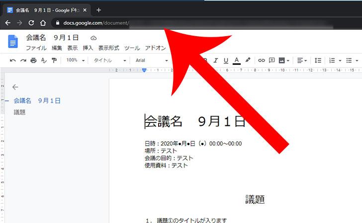 chrome pdf このファイルにアクセスできません 場所または